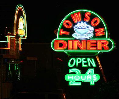 Towson Diner | Baltimore Collegetown Network