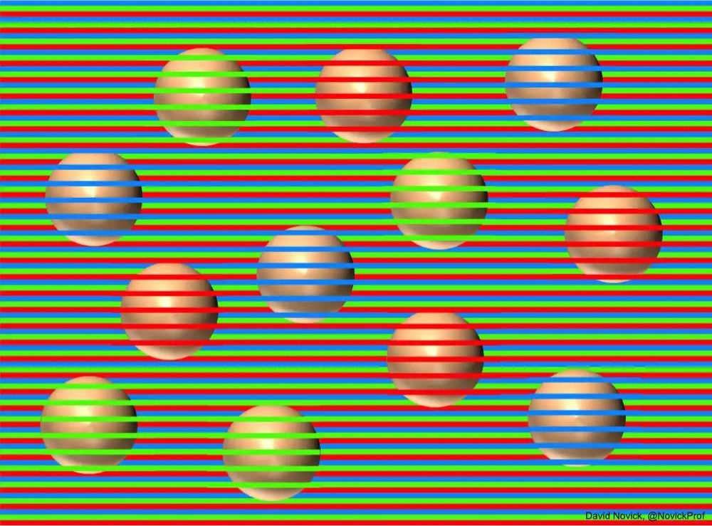 optical illusion where several balls that appear to be the same color actually aren't