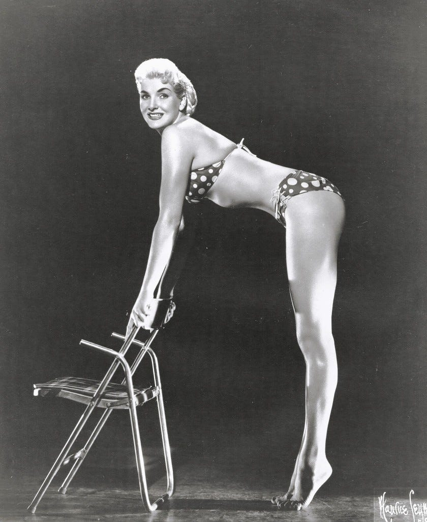 Irene Siewert Jewell, whose stage name was Ricki Covette, in an undated publicity photo.