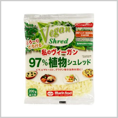 私のヴィーガン97%植物シュレッド 200g | 商品情報 | マーガリン・チーズ・ホットケーキの通販・ギフト|マリンフード