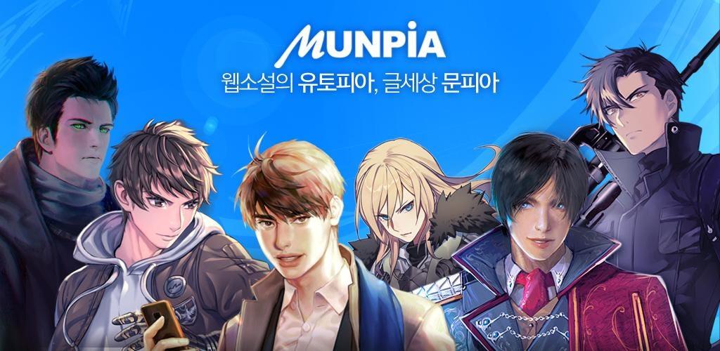 문피아 – 무료 판타지 웹소설 3.14.6 Apk Download - kr.munpia.forandroid APK free