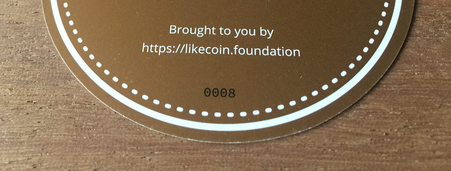 LikeCoin 0008