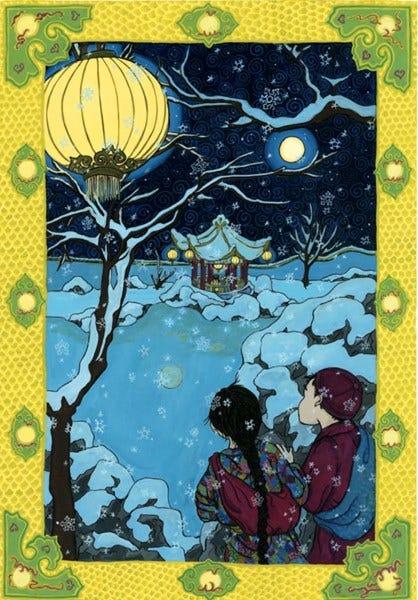 Author-Illustrator Spotlight: Grace Lin
