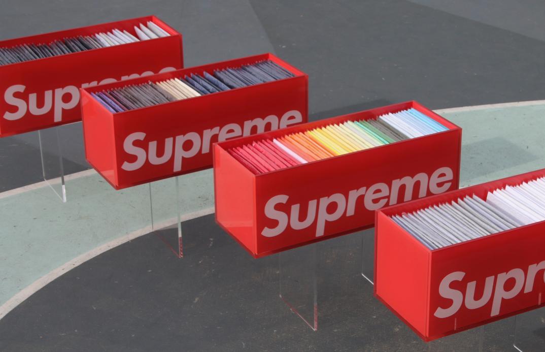 img: Supreme Branding