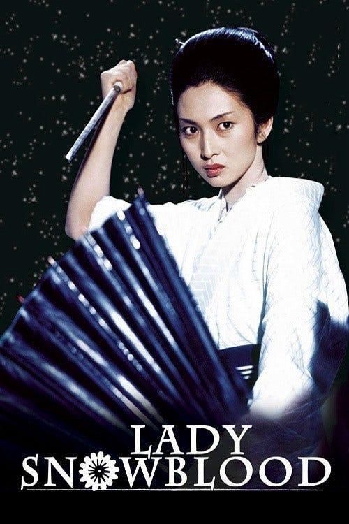 Lady Snowblood | vinnieh