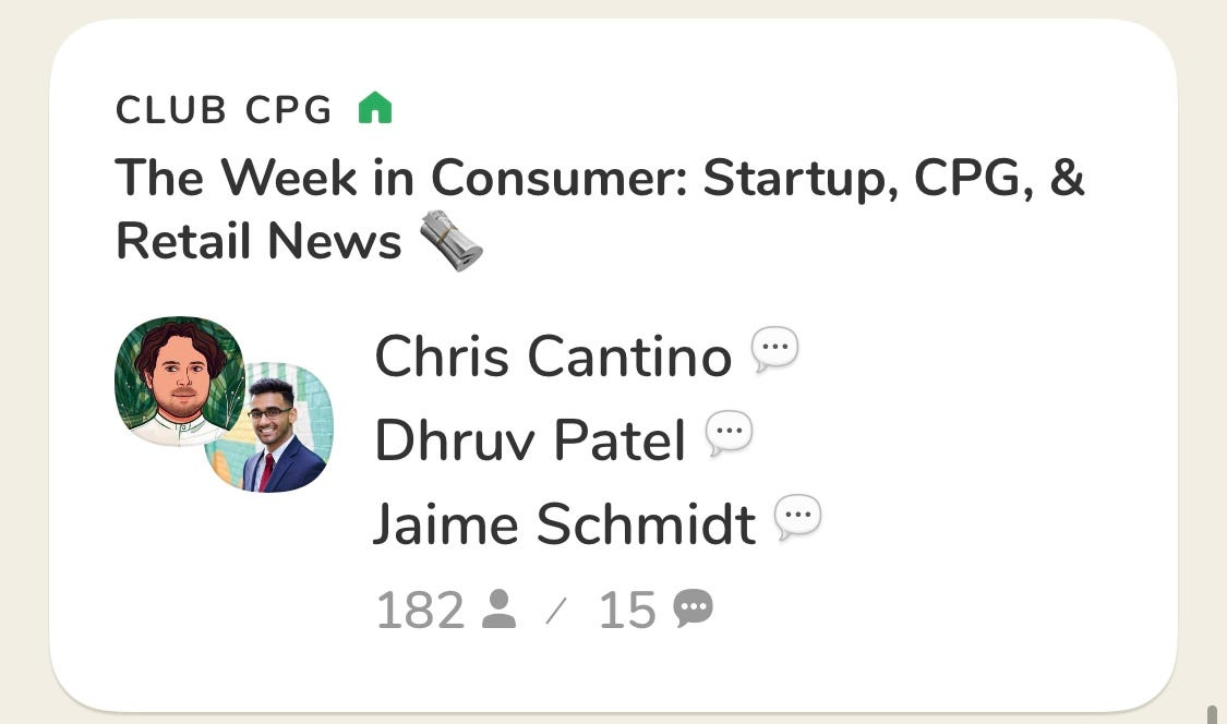 Screenshot of Clubhouse user interface with a room called: The Week in Consumer Startup and Retail News