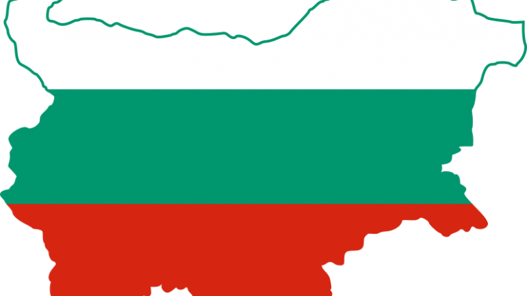 Image result for bulgaria bitcoin