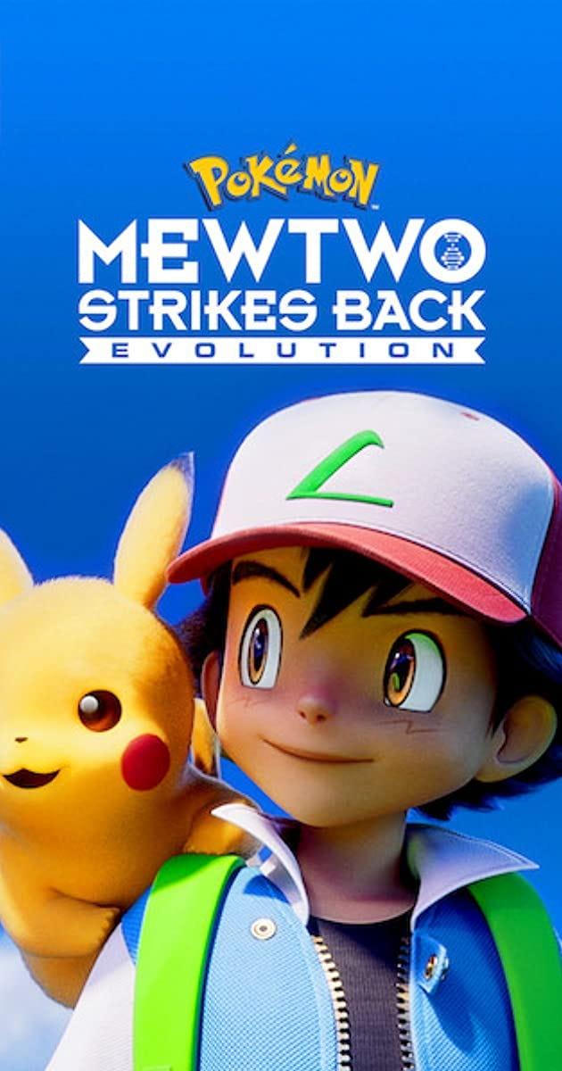 Pokémon: Mewtwo Strikes Back - Evolution (2020) Soundtrack ...
