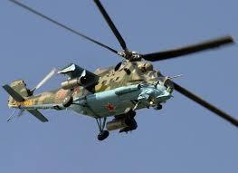 Image result for Mil Mi-24 banking