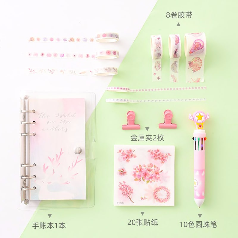 Kawaii stray kid hand book ball pen gift box set Japanese loose-leaf hand account book square girl heart cute thick notebook