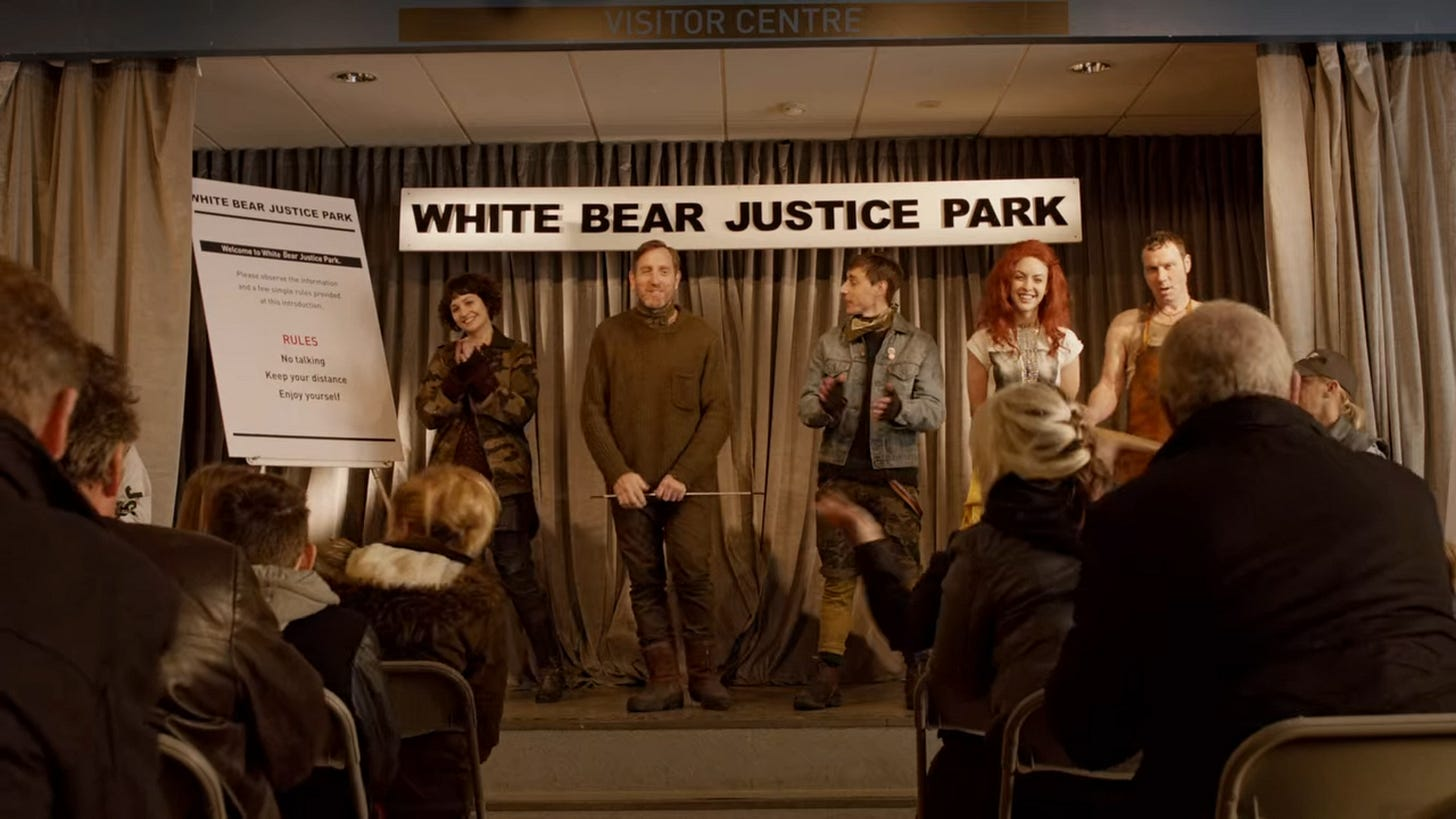 white bear justice park stage attendants