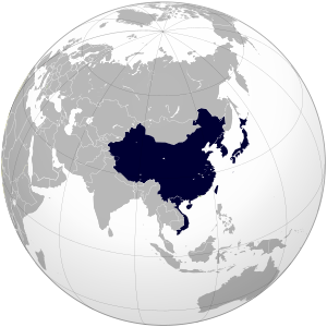 East Asian cultural sphere - Wikipedia