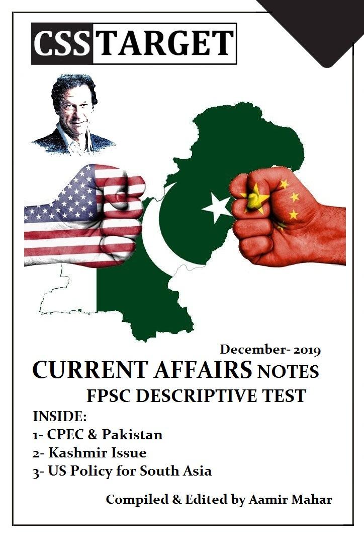 FPSC Descriptive Test Notes by Aamir Mahar (Part I)