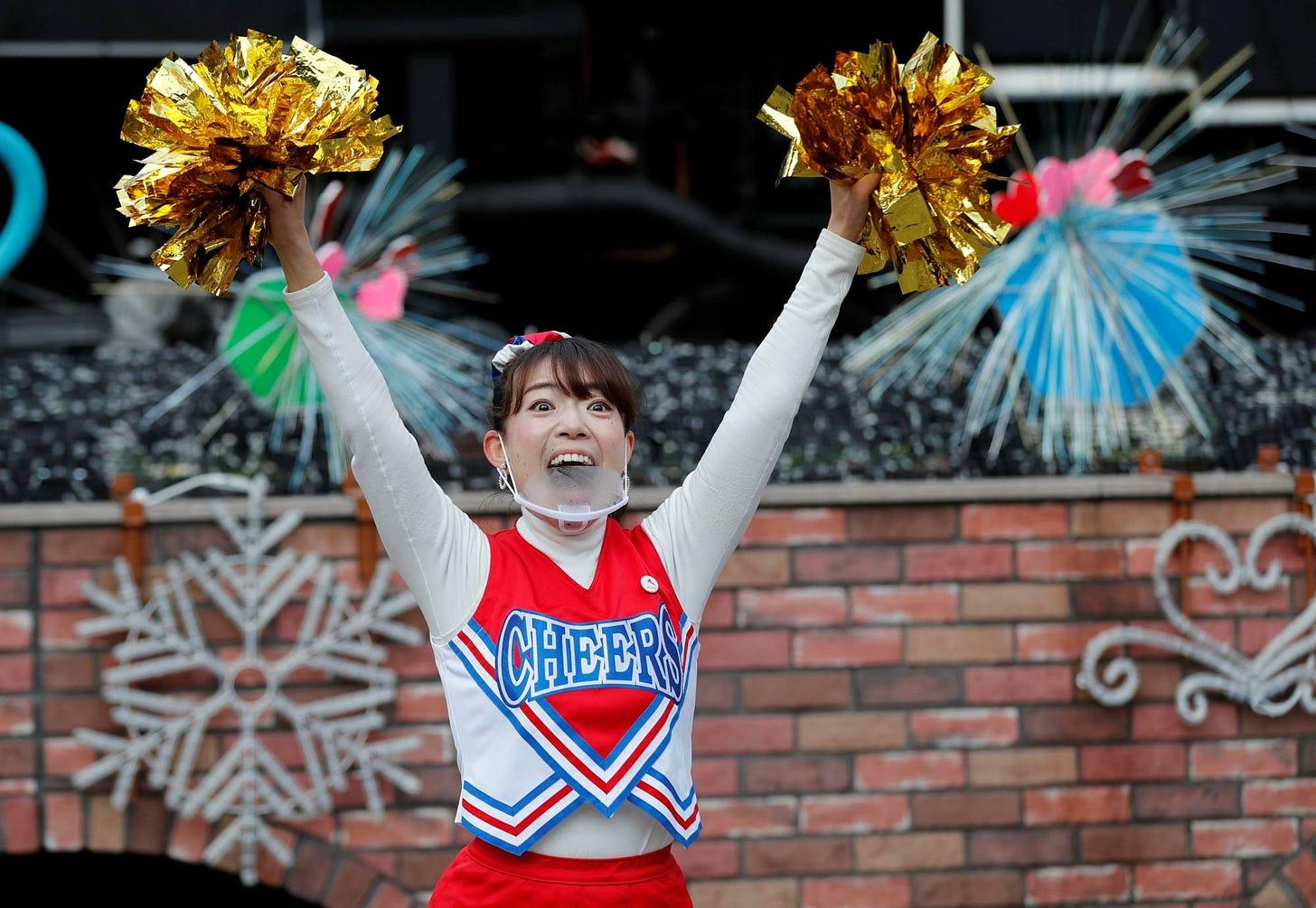 Cheerleaders lift Tokyo's spirits as coronavirus cases surge | The Japan  Times