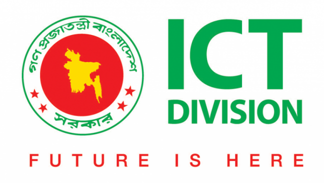 ICT Division launches 'Bangabandhu Innovation Grant 2020' | The Daily Star