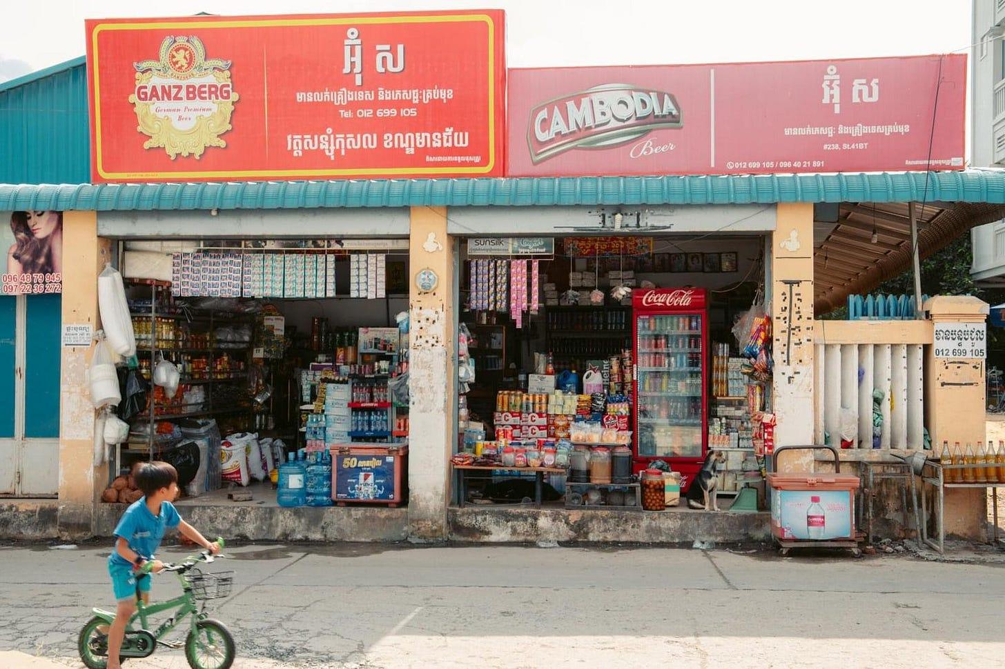 cambodia local culture