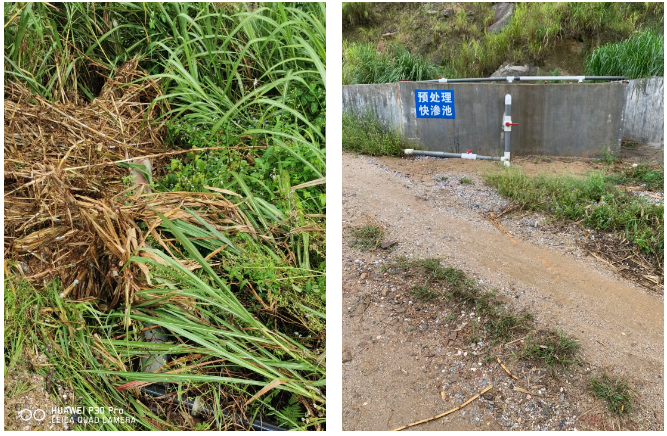 Figure 1 Hezhou-Guizhou-Guangzhou High-speed Railway Laminated Rare Earth Resources Salvage Recovery Project Ammonia Nitrogen Treatment Facility Pretreatment Pool Exceeds the Drainage Pipe
