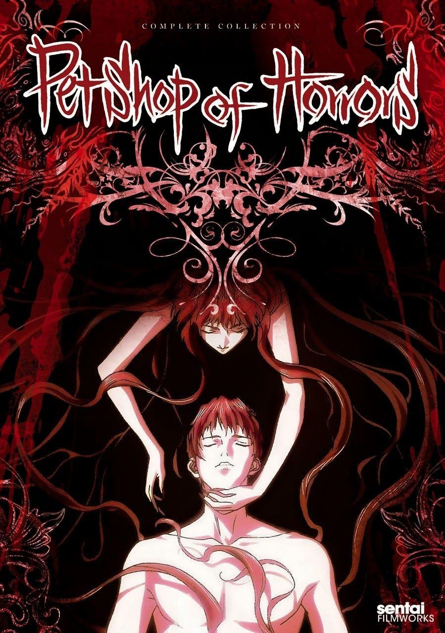 Moonlight Summoner's Anime Sekai: Pet Shop of Horrors ペット ...