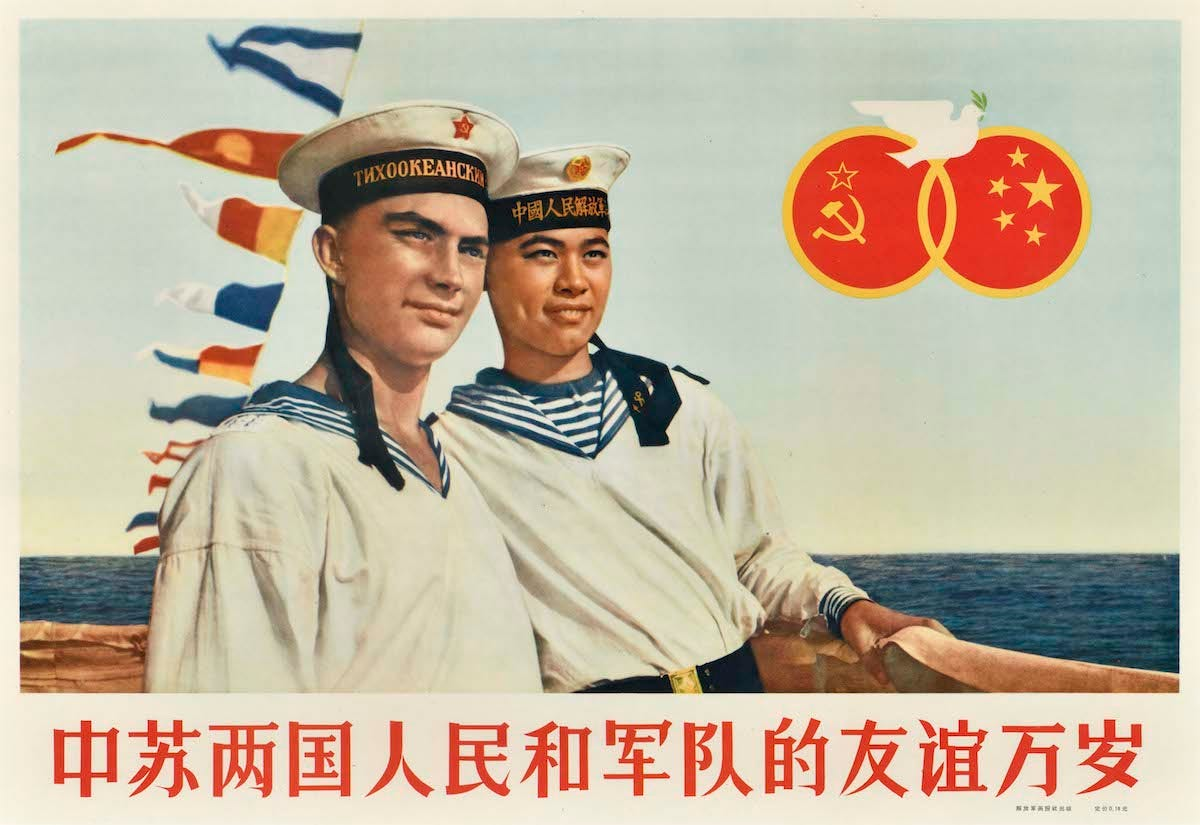 A Radical Examination of Homoeroticism in Communist Propaganda Posters –  Eye on Design