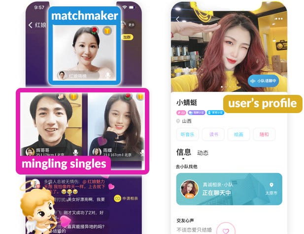For China's Social-Distancing Singles, Love Is in the Cloud