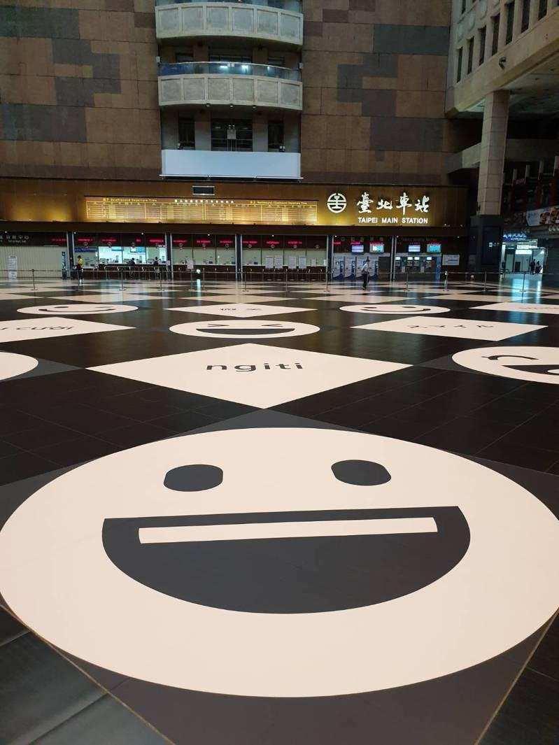 「微笑地貼」完工圖。圖/民眾提供