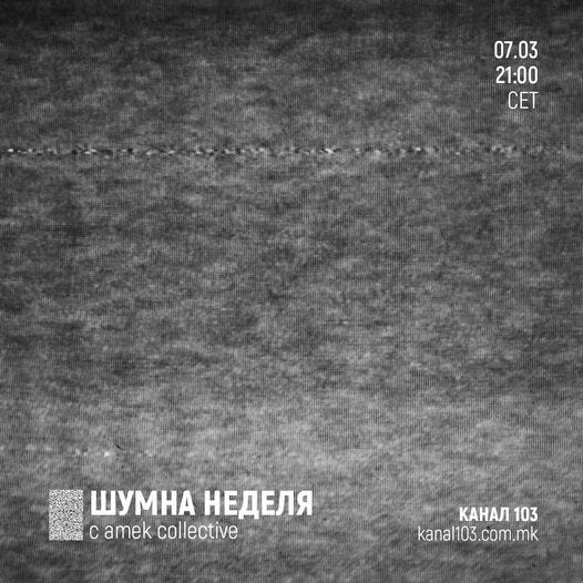 May be a black-and-white image of text