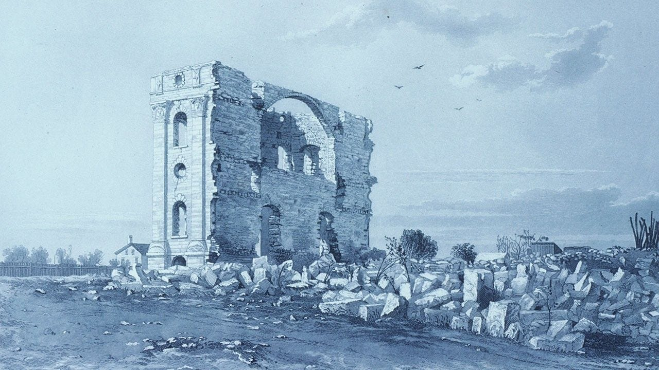 The Nauvoo Temple: Destruction and Rebirth