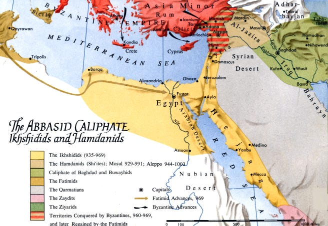 Map of the Abbasid Caliphate, including the Hamdanid dominion