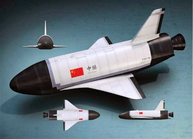 15 Shenlong Space Plane Yuanzheng-1 China Federal Space Agency image posted on SpaceFlight Insider