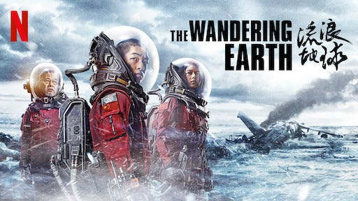 The Wandering Earth | Netflix Official Site