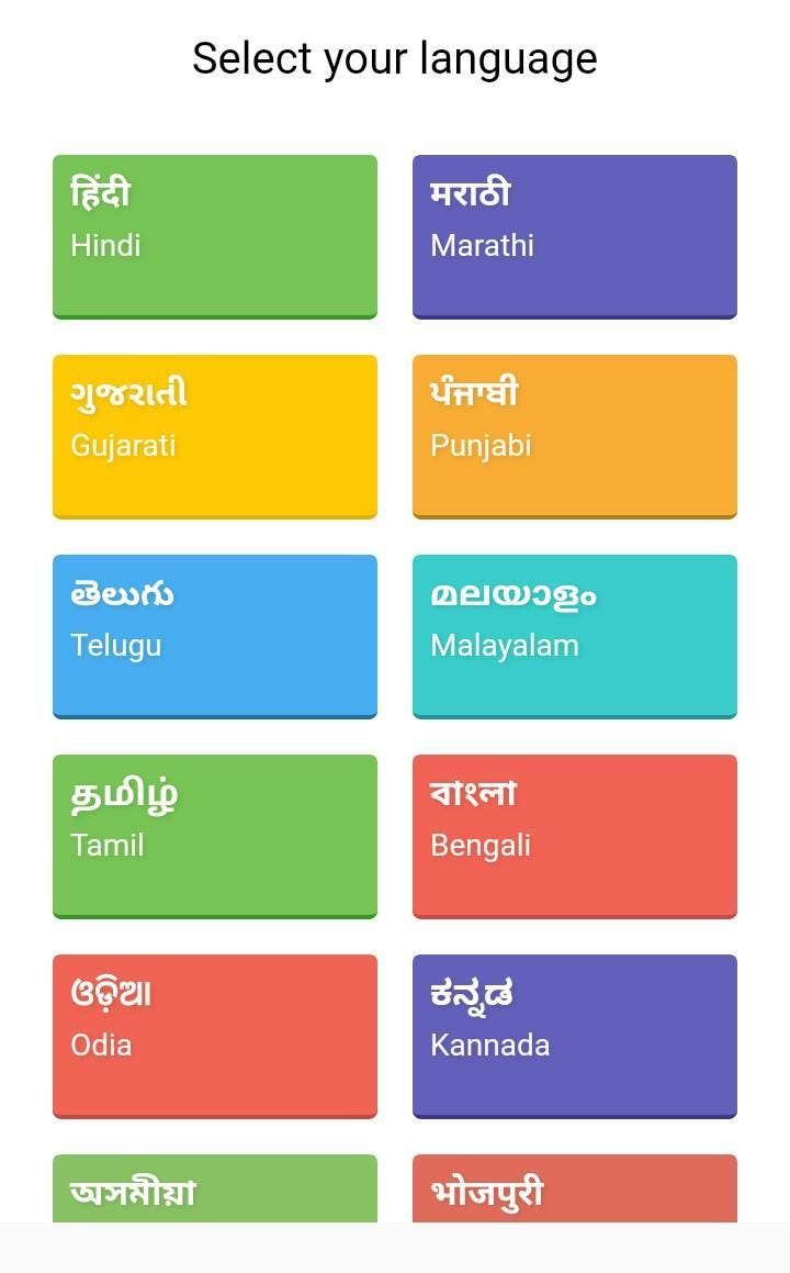 Share chat India app for Android - APK Download