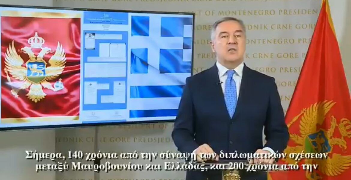 Greece and Montenegro to become vital partners this decade 1