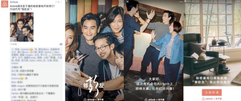 WeChat-Moment