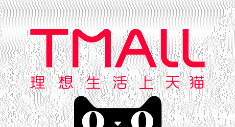 Huawei cleaned up at this year's Tmall 618 live sale event