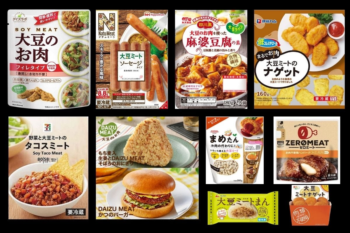 Japanese plant-based meat products
