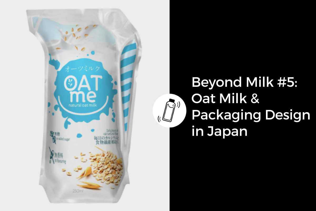 oat milk packaging design