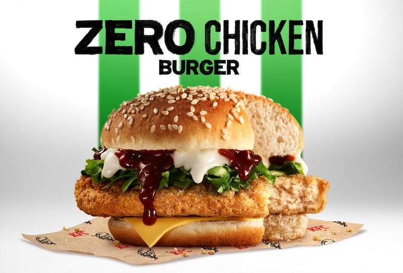 The KFC Zero Chicken Burger will be launching tomorrow, February 9, 2021, for a limited time. — Picture courtesy of QSR Brands