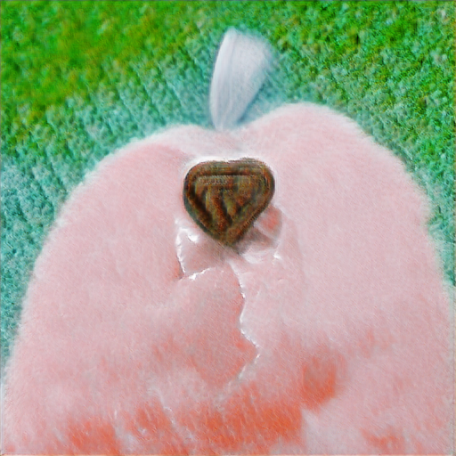 It is a small brown candy on a furry pink background, looking very much like the butthole of a fluffy pink animal