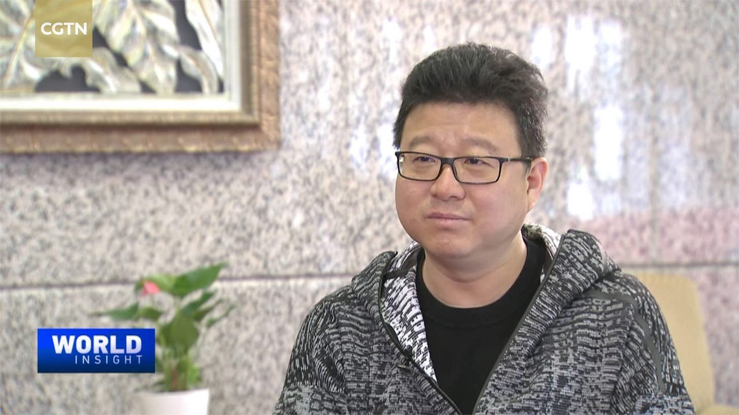 Ding Lei: NetEase to come home with listings - CGTN
