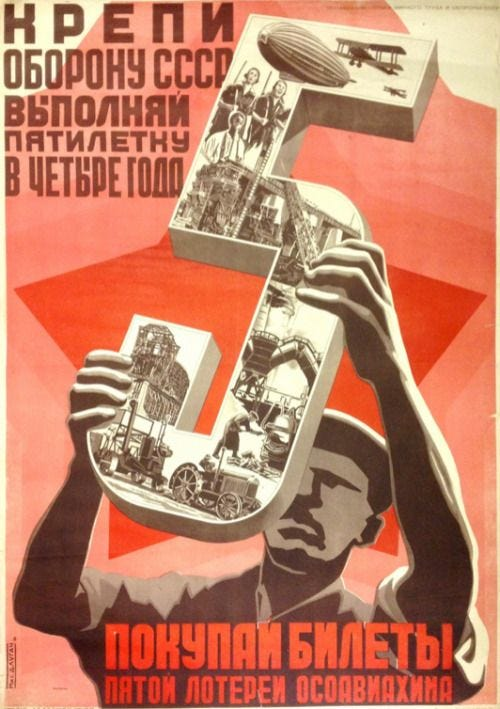 Strengthen the defence of the USSR fulfil the 5 year plan in 4 years, 1930  ☭"