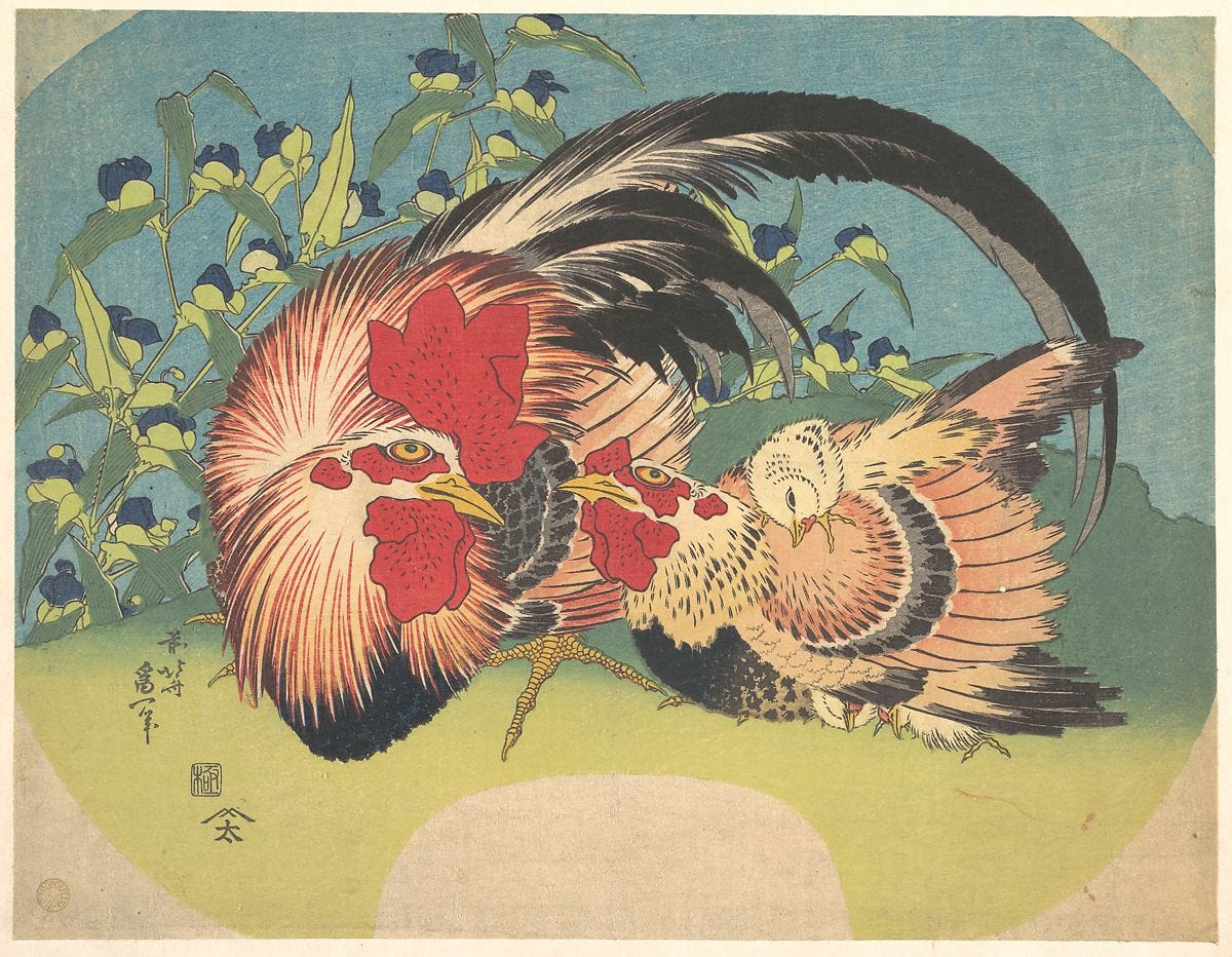 Rooster, Hen and Chicken with Spiderwort, Katsushika Hokusai (Japanese, Tokyo (Edo) 1760–1849 Tokyo (Edo)), Woodblock print; ink and color on paper, Japan