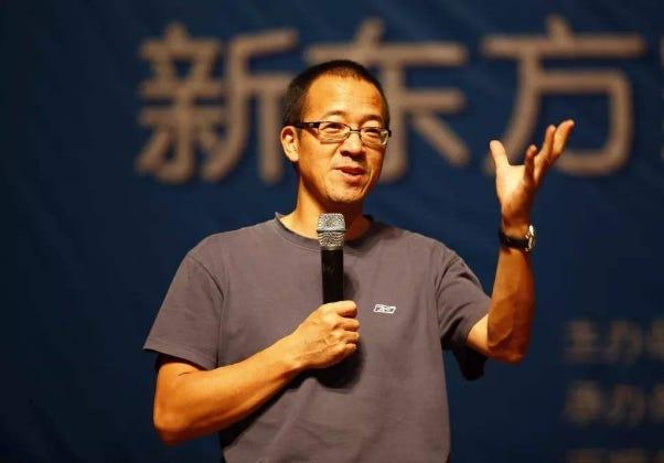 俞敏洪:后悔把新东方做大,我曾差点把公司引到歪门邪道上_中国