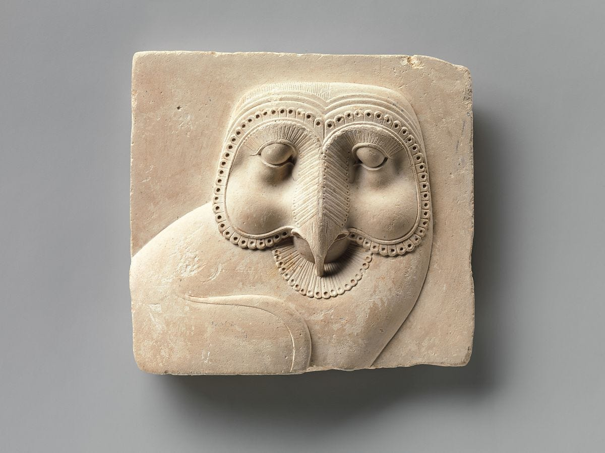Relief plaque with face of an owl hieroglyph, Limestone