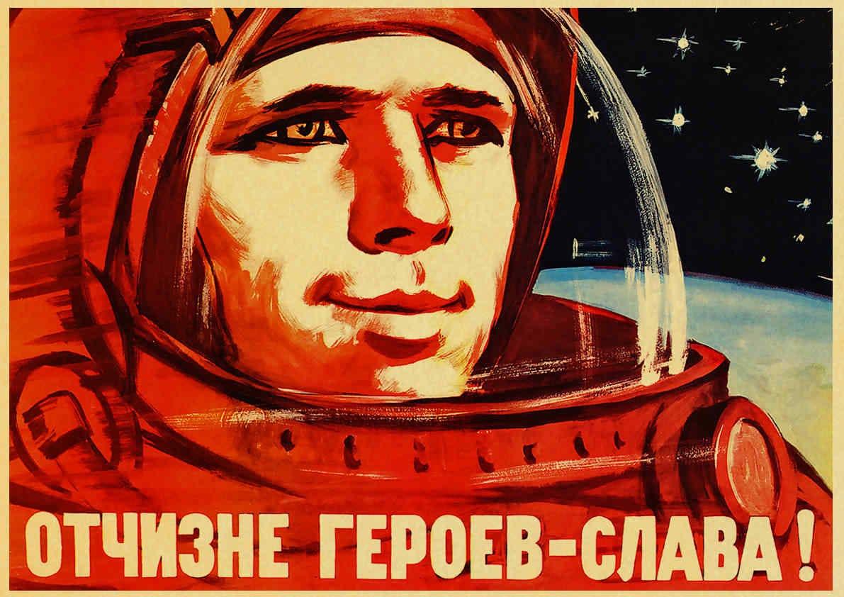 Poster de propaganda russa do vintage o espaço raça poster adesivos urss  cccp adesivos para impressões fotos de parede decoração do banheiro|Pintura  e Caligrafia| - AliExpress