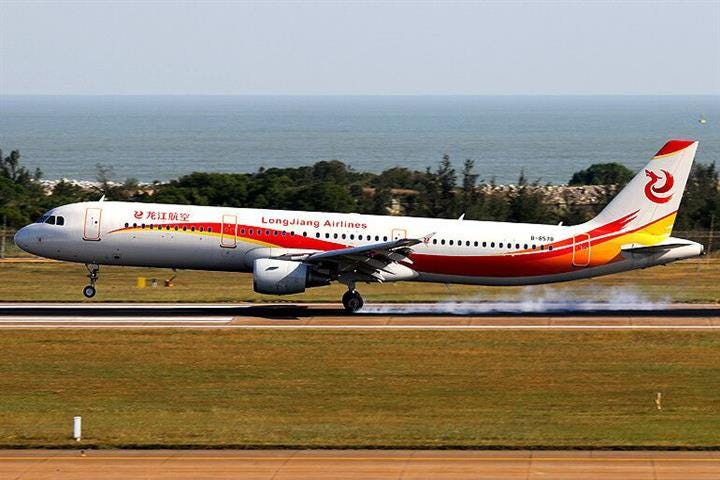 China's Smallest Carrier Is Snapped Up for USD119 Million at Country's First Private Airline Auction