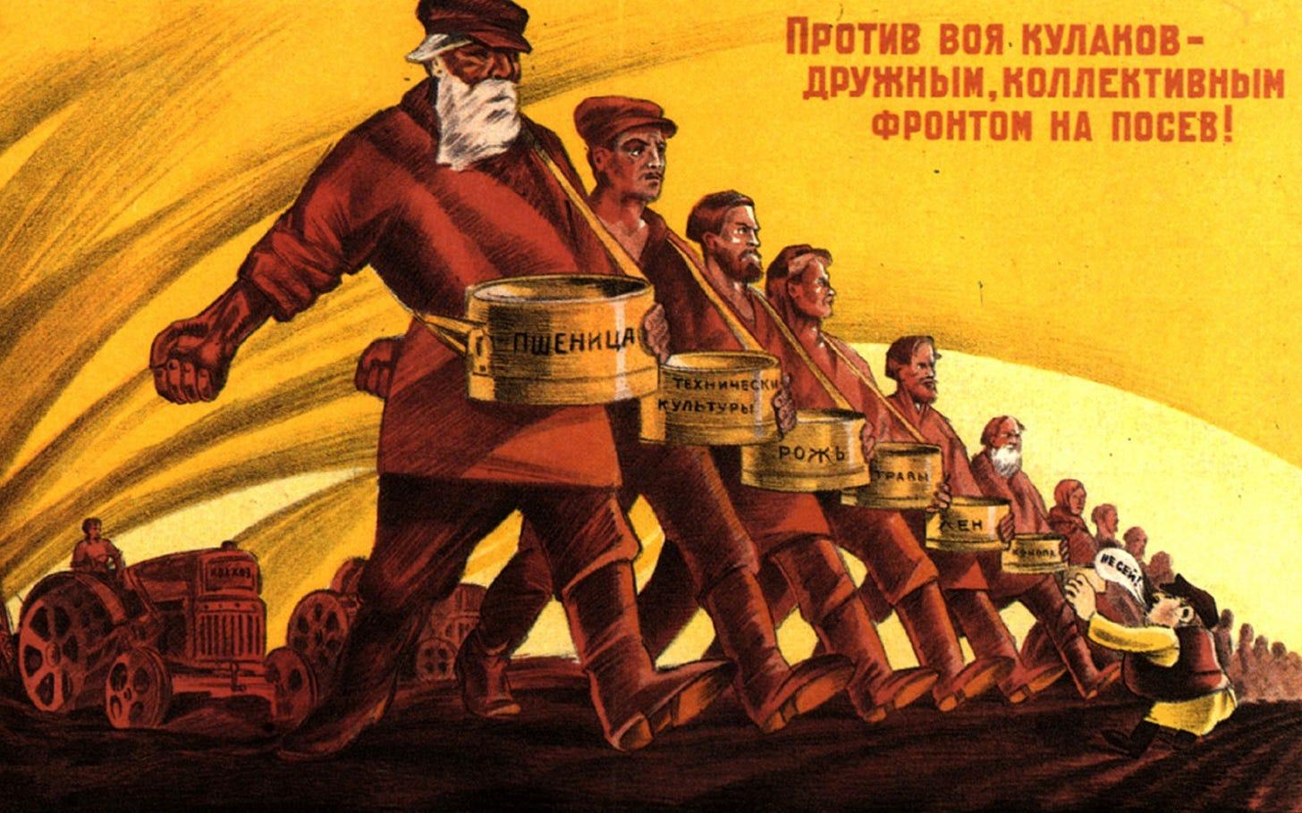 Soviet-Union-propaganda-1920×1200 | Sean Moloney: Fine Art