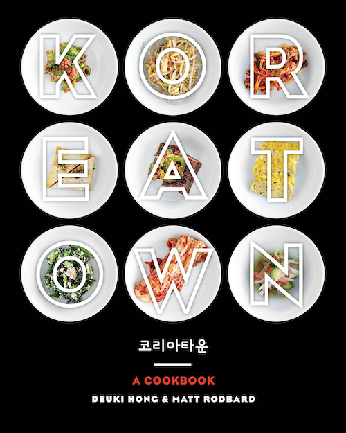 A black book cover featuring 9 white bowls filled will banchan, arranged in a grid. Letters spelling out KOREATOWN are superimposed over the bowls.