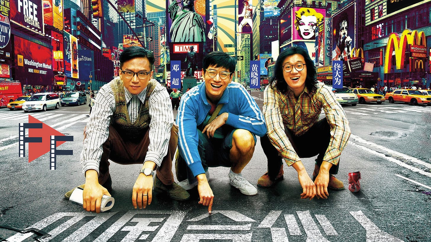 Film Friday: 'American Dreams in China' perfectly captures the Chinese  dream – SupChina