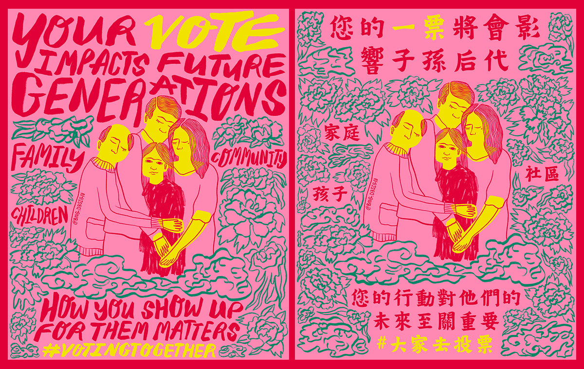 chinese family hugging, your vote impacts future generations, family community children, how you show up for them matters #votingtogether and translated into chinese