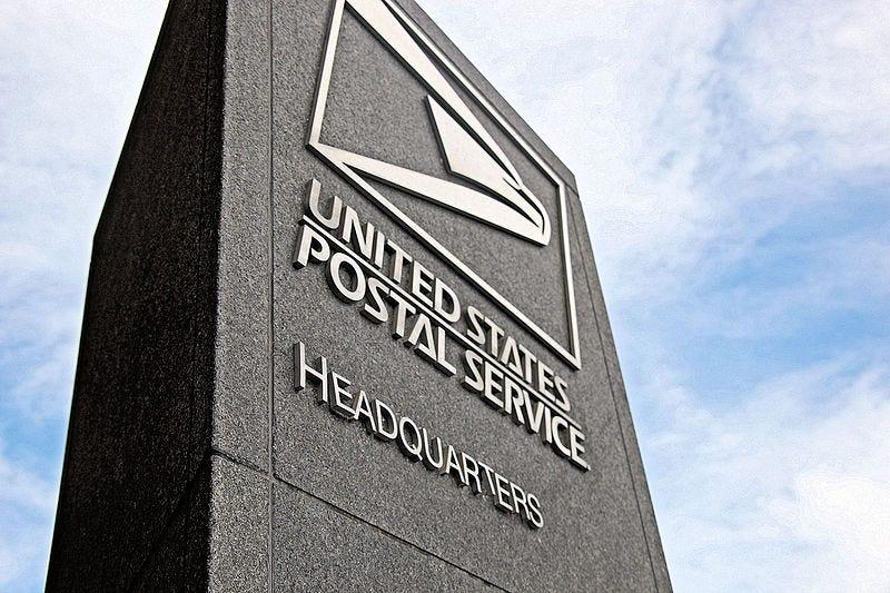 File:United States Postal Service HQ - LEnfant Plaza West Bldg - Washington DC - signage.JPG